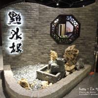 新竹市美食 餐廳 中式料理 江浙菜 點水樓 (sogo新竹店) 照片