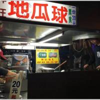 彰化縣美食 餐廳 中式料理 小吃 魚市場爌肉飯 照片