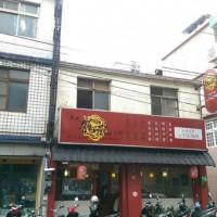 桃園市美食 餐廳 中式料理 粵菜、港式飲茶 香港龍記小館 照片