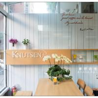 台北市美食 餐廳 咖啡、茶 咖啡館 Knutsen Petite 肯努森咖啡(信義安和店) 照片