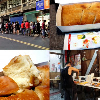 雲林縣美食 攤販 包類、餃類、餅類 斗南炸饅頭 照片