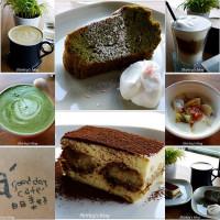 新北市美食 餐廳 異國料理 日日美好 a goodday cafe 照片