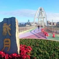 新北市休閒旅遊 景點 景點其他 新月橋 照片