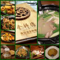 彰化縣美食 餐廳 中式料理 台菜 全師傅美食創意料理館 照片