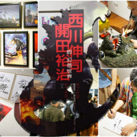 台北市休閒旅遊 購物娛樂 創意市集 Wrong Gallery Taipei 靠邊走藝術空間 照片
