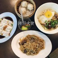 高雄市美食 餐廳 異國料理 異國料理其他 港仔大佬 照片