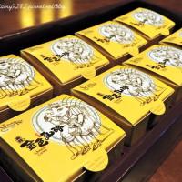 雲林縣美食 餐廳 烘焙 蛋糕西點 千巧谷烘焙工場 照片