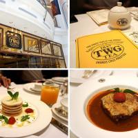 台北市美食 餐廳 咖啡、茶 歐式茶館 TWG tea salon(微風店) 照片