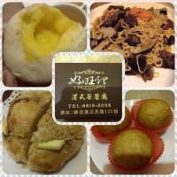 新北市美食 餐廳 中式料理 粵菜、港式飲茶 好旺記港式茶餐廳 照片