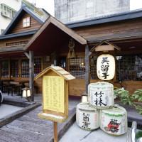 台中市美食 餐廳 餐廳燒烤 串燒 吳留手串燒居酒屋 (草悟道店) 照片