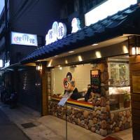 台北市美食 餐廳 異國料理 韓式料理 韓川 照片