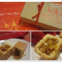 台北市美食 餐廳 烘焙 中式糕餅 微熱山丘 (台北民生公園店) 照片