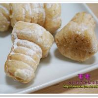 高雄市美食 餐廳 零食特產 零食特產 Fun 酷喀螺絲餅 照片