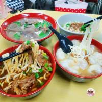 桃園市 美食 餐廳 中式料理 麵食點心 張老爹牛肉麵 照片