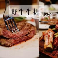 桃園市美食 餐廳 餐廳燒烤 Bison野牛原味炭烤牛排 (中原總店) 照片