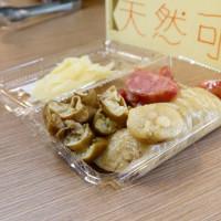 台中市美食 餐廳 中式料理 小吃 古早味黃金99腸 照片