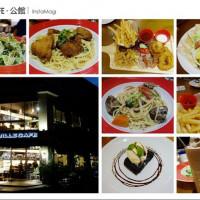 台北市美食 餐廳 咖啡、茶 咖啡館 VILLECAFE 我的最佳工作室 照片