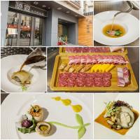 台北市美食 餐廳 異國料理 法式料理 荷庭時尚法式鐵板燒 照片