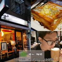 台北市美食 餐廳 中式料理 粵菜、港式飲茶 徠一咖啡 照片