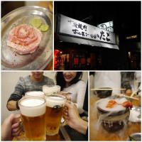 台北市美食 餐廳 餐廳燒烤 燒肉 大阪燒肉雙子 Futago (大安店) 照片