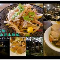 台南市美食 餐廳 中式料理 台菜 308高地龍船山莊土雞城 照片
