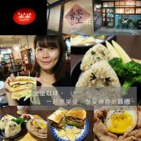 台北市美食 餐廳 咖啡、茶 咖啡館 坐坐咖啡 照片
