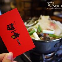 台南市美食 餐廳 異國料理 日式料理 喀串日式串場 照片
