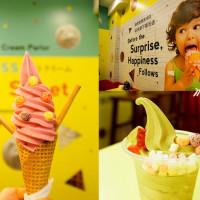 高雄市美食 餐廳 飲料、甜品 冰淇淋、優格店 小圈圈霜淇淋 照片