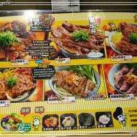 台北市美食 餐廳 異國料理 日式料理 燒丼株式會社(新光A11店) 照片