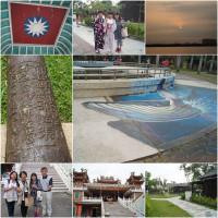 嘉義市休閒旅遊 景點 公園 嘉義公園 照片