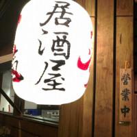 台北市美食 餐廳 餐廳燒烤 串燒 炙氣串燒居酒屋 照片