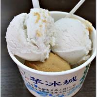 宜蘭縣美食 攤販 冰品、飲品 阿三芋冰城 照片