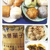 彰化縣美食 攤販 包類、餃類、餅類 米樂菓子坊 照片