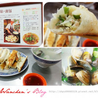 基隆市美食 餐廳 中式料理 小吃 曾記鍋貼 照片
