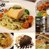 台北市 美食 餐廳 異國料理 美式料理 1Bite2Go Café & Deli (信義店) 照片