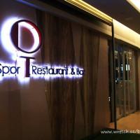 高雄市美食 餐廳 異國料理 美式料理 OT Sports Restaurant & Bar 照片