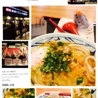 桃園市美食 餐廳 異國料理 丸龜製麵 (丸龜4號店 新光三越桃園站前店) 照片