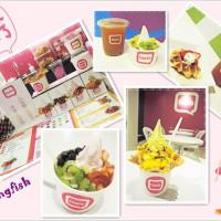 台北市美食 餐廳 飲料、甜品 冰淇淋、優格店 hielo 照片