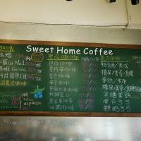 新北市美食 餐廳 咖啡、茶 咖啡館 甜心屋咖啡 照片