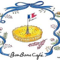 台中市美食 餐廳 烘焙 蛋糕西點 Bonbons Cafe 照片