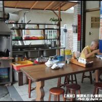 高雄市美食 餐廳 中式料理 小吃 橋頭虱目李(舊戲院虱目魚) 照片