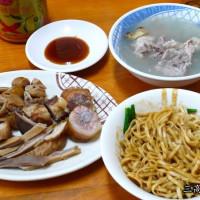 台北市美食 攤販 台式小吃 迪化街 老麵店 照片