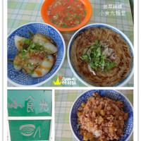 苗栗縣美食 餐廳 中式料理 小吃 小食光麵堂 照片