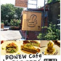 桃園市美食 餐廳 異國料理 義式料理 BoNEW Cafe' 照片