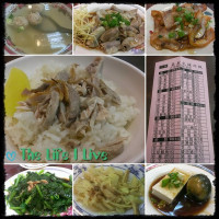 嘉義市美食 餐廳 中式料理 小吃 三雅火雞肉飯 照片