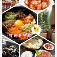 高雄市美食 餐廳 異國料理 韓御鮮餐館 照片