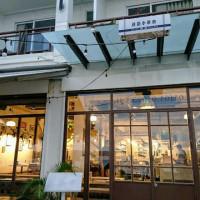 屏東縣 美食 餐廳 異國料理 迷路小章魚餐酒館 Piccolo Polpo Bistro 照片