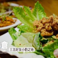 台北市美食 餐廳 餐廳燒烤 Hub倉美食酒吧 照片
