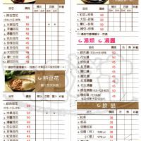 台中市美食 餐廳 飲料、甜品 剉冰、豆花 馬岡豆花 (東興店) 照片