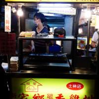 台北市美食 餐廳 中式料理 小吃 中原大學家鄉碳烤雞排 照片